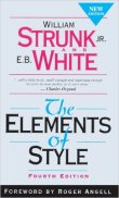 The Elements of Style 4th Edition.jpg